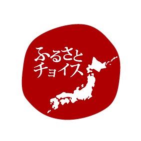 FujiiKaede